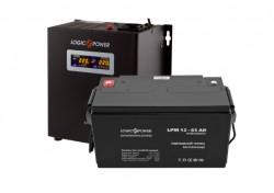 Источник бесперебойного питания с батареей Logic Power VA500/65 AGM