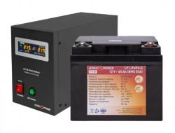 Источник бесперебойного питания с литиевой батареей Logic Power VA500/60 Li Black