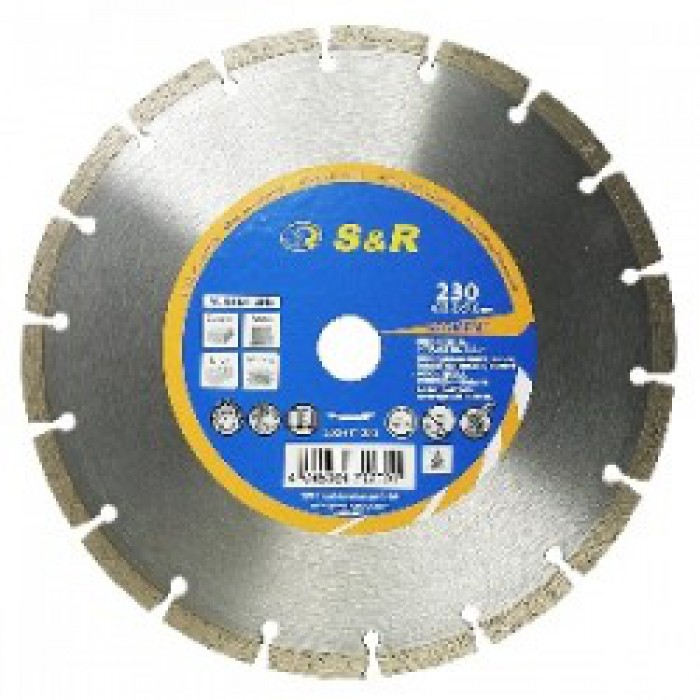 Купить диск по бетону для болгарки цена пластификаторы для бетона цена в москве