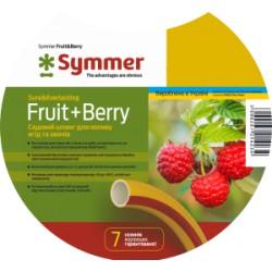 """Шланг садовый пищевой Symmer Fruit+Berry 1"""" (50м)"""