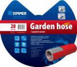 """Шланг садовый Symmer ProLine 50m, 3/4"""" Red"""