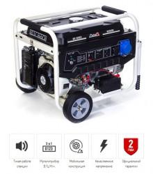 Бензиновый генератор Matari MX 9000 E